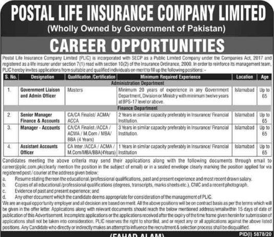 Postal-Life-Insurance-Company-Accounting-Jobs-2021