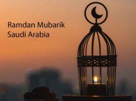 Riyadh-Sehri-and-Iftar-Timing-2021