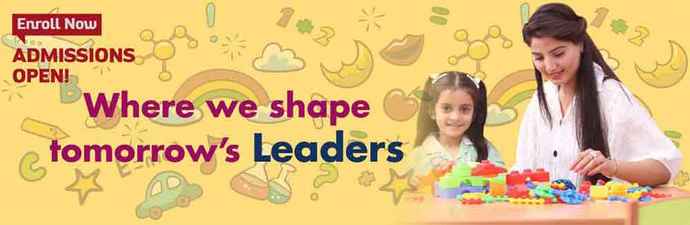 The-Smart-School-Rawalpindi-Admission-2021