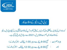 UBL-Bank-Branch-Timings