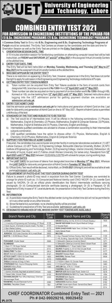 UET-Lahore-ECAT-Combined-Entry-Test-2021