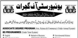 University-of-Gujrat-Admissions-2021