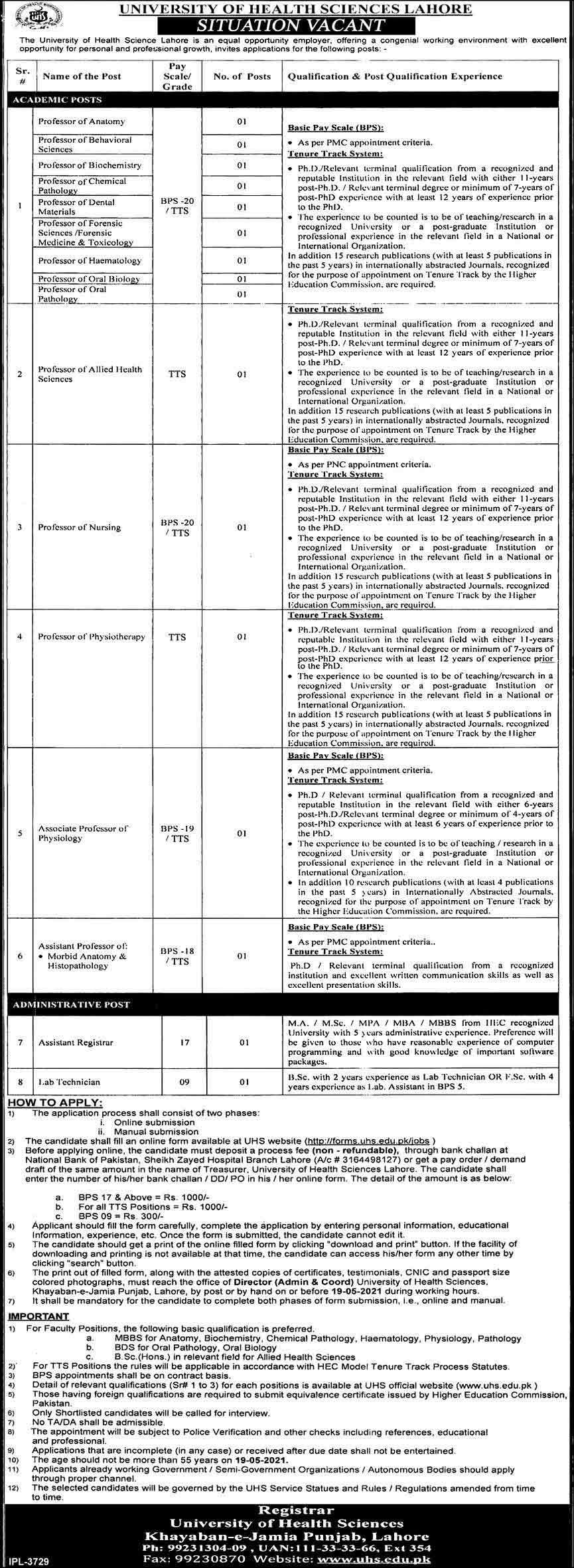 University-of-Health-Sciences-Lahore-Jobs-2021