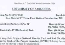 University-of-Sargodha-Date-Sheet-2021
