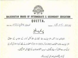 Balochistan-Bise-Board-inter-FA-Fsc-Exam-2021