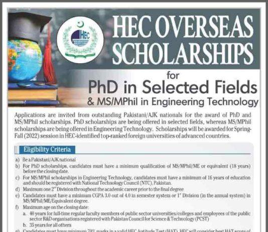 HEC-Overseas-Scholarships-2021