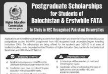 HEC-Scholarship-2021-FATA