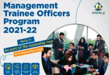 Interloop-Management-Trainee-Officers-Program-2021
