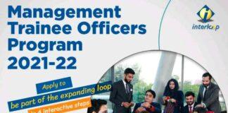 Interloop-Management-Trainee-Officers-Program-2021