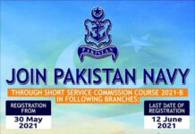 Join-Pak-Navy-through-Short-Service-Commission-Course-2021