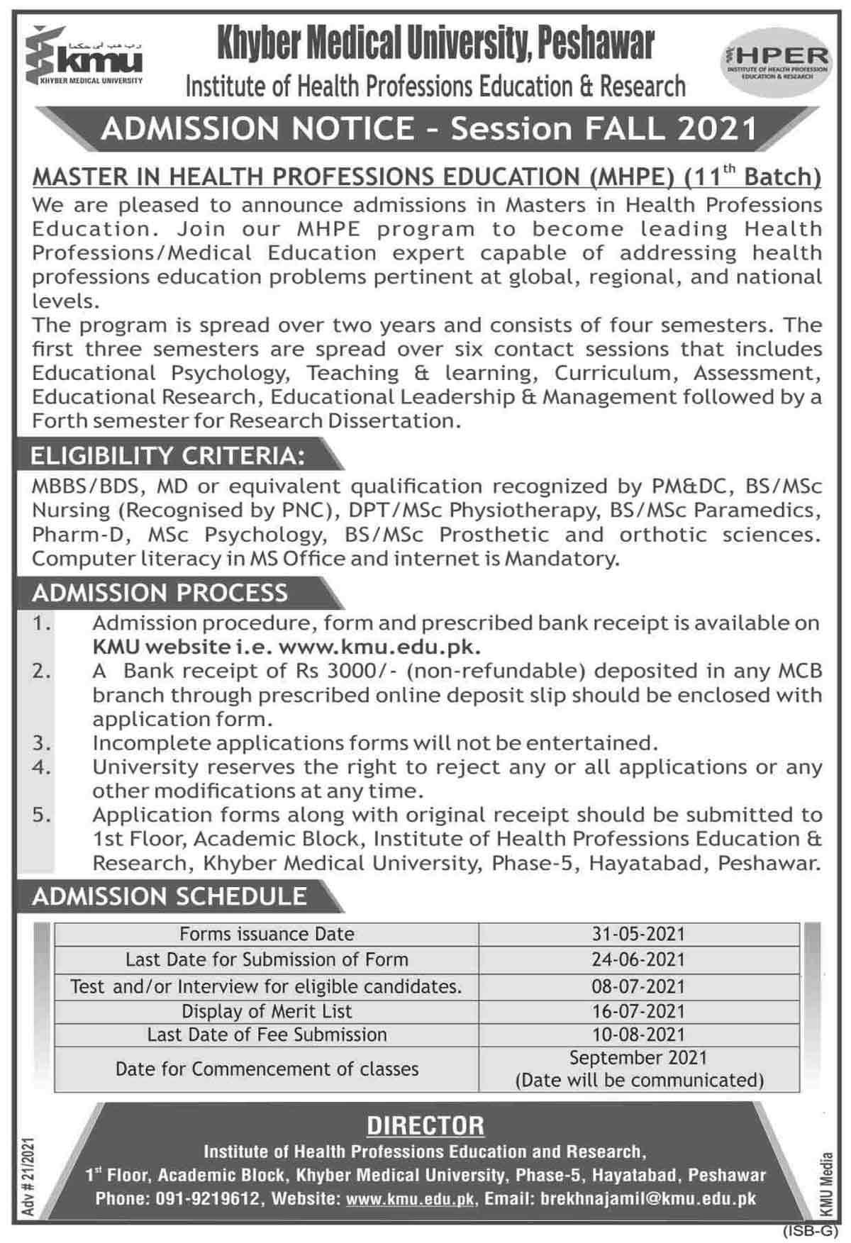 Khyber-Medical-University-Peshawar-Admission-2021