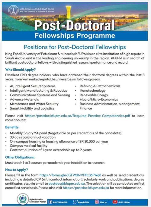 King-Fahd-University-Postdoc-2021