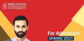 Preston-University-Admission-2021