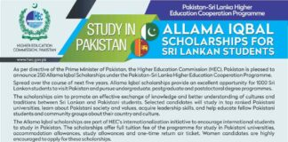 Scholarships-for-Students-from-Sri-Lanka-to-Study-in-Pakistan