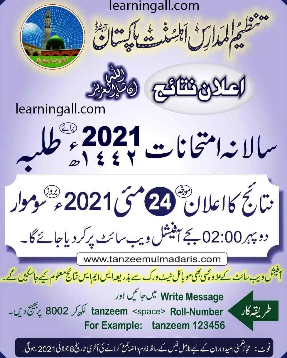 Tanzeem-Ul-Madaris-Result-2021