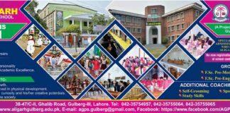 Aligarh-Public-School-Gulberg-Lahore-Admission-2021