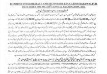 Bise-Bahawalpur-Date-Sheet-Matric-2021