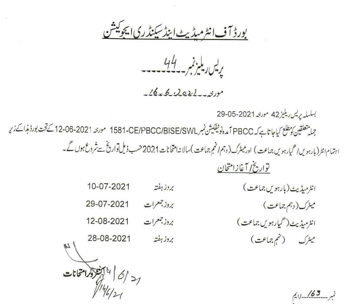 Bise-Rawalpindi-Board-Date-Sheet-2021