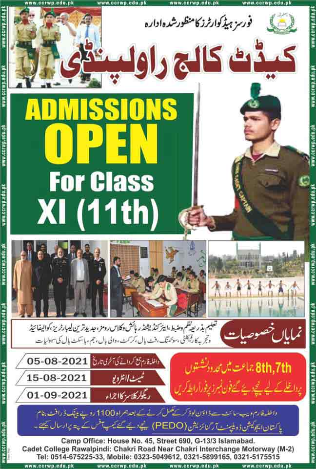 Cadet-College-Rawalpindi-Admission-2021-Form