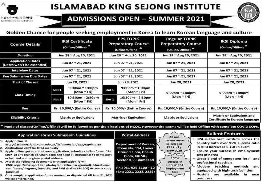 Islamabad-King-Sejong-Institute-Courses-Program-2021