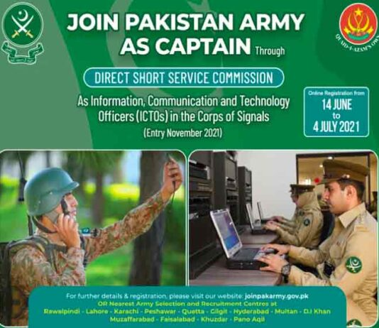 Join-Pak-Army-as-Captain-2021