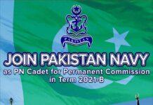 Join-Pak-Navy-as-PN-Cadet-2021