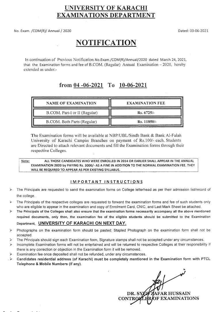 Karachi-University-FEES-2021