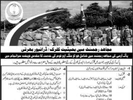 Mujahid-Force-Jobs-2021
