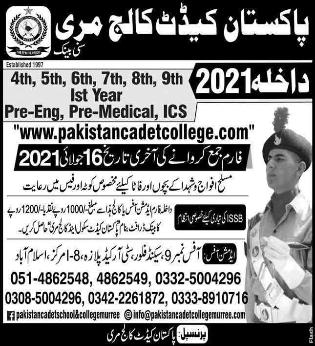 Pakistan-Cadet-School-College-Murree-Admission-2021