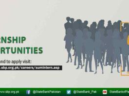 SBP-Virtual-Summer-Internship-Program-2021