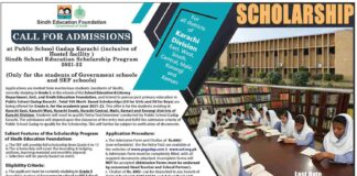 Sindh-Education-Foundation-Scholarship-2021