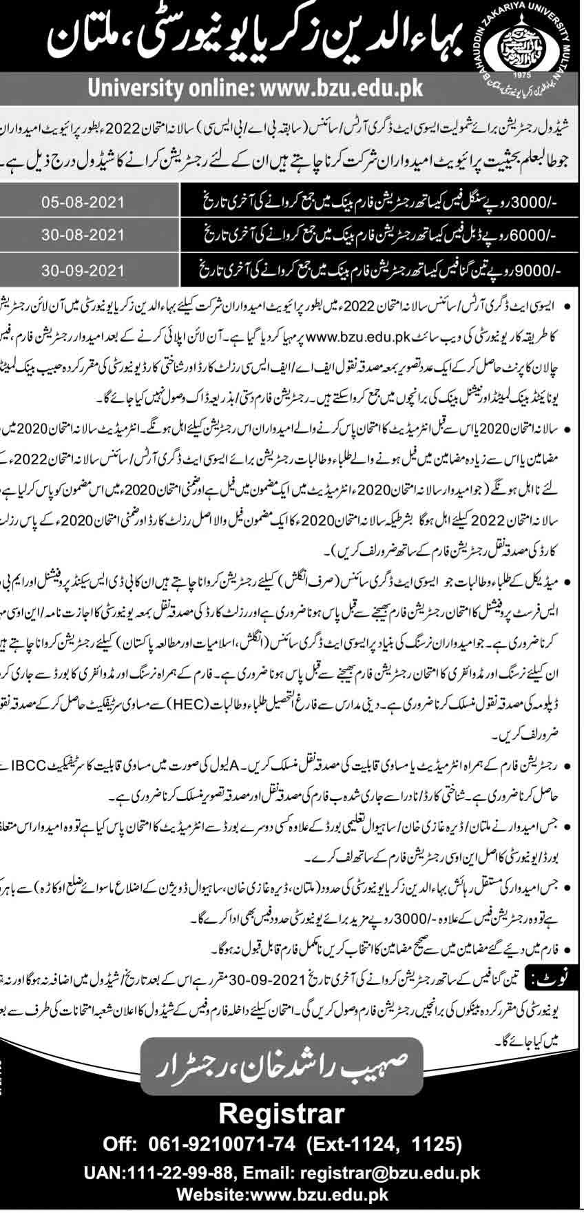 BZU-Multan-BA-BSc-Registration-Schedule-2021