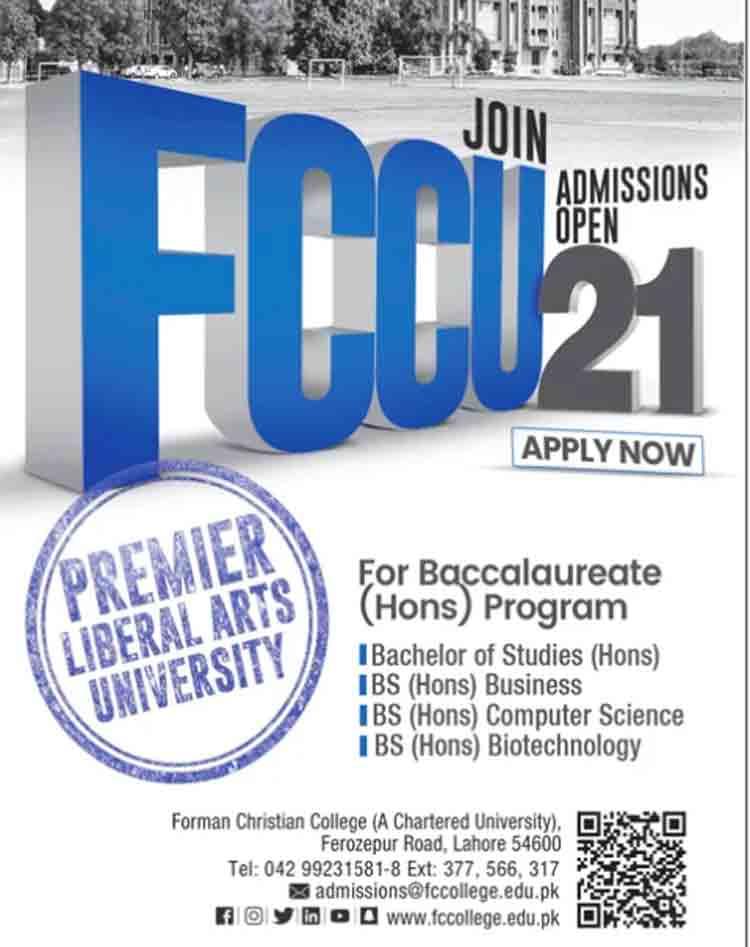 FC-College-Undergraduate-Admission-2021