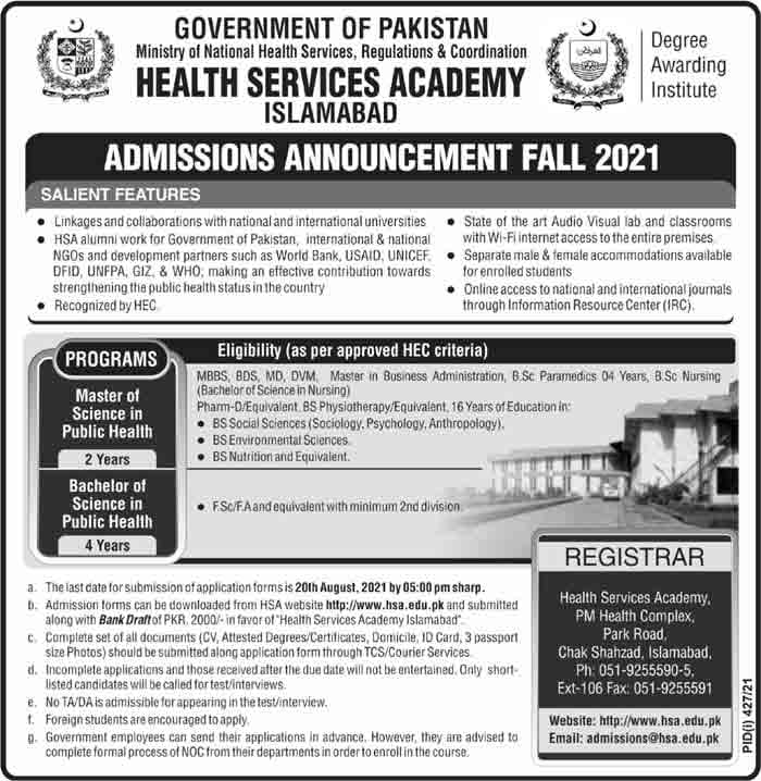 Health-Services-Academy-Islamabad-Admission-2021