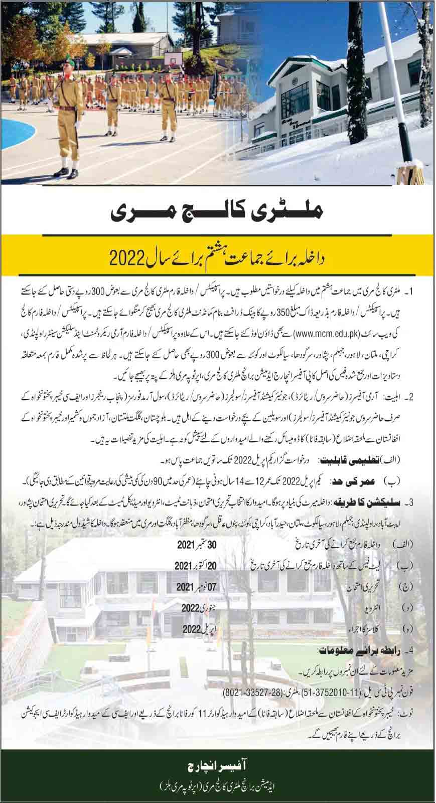 Military-College-Murree-Admission-2021