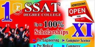 SSAT-Degree-College-Karachi-1st-year-Admissions-2021