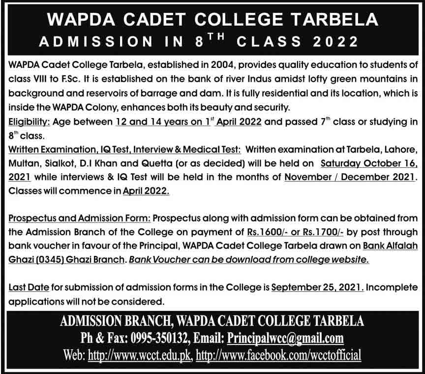 Wapda-Cadet-College-Tarbela-Admission-2022
