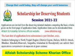 Alfalah-Scholarship-Scheme-2021