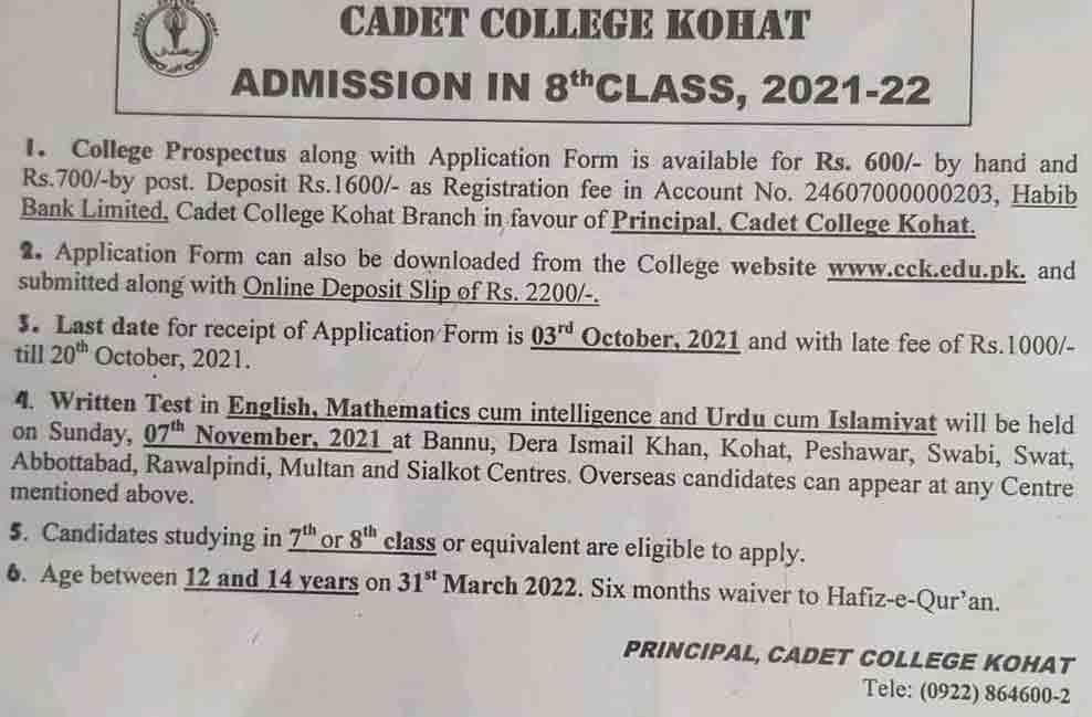 Cadet-College-Kohat-8th-Class-Admission-2021