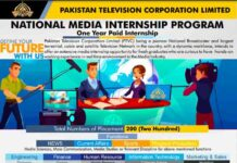 PTV-Internship-Program-2021